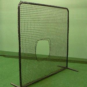 Softball net & Frame