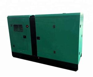 400kva Silent Diesel Generator For Sale ISO9001 Generator Set