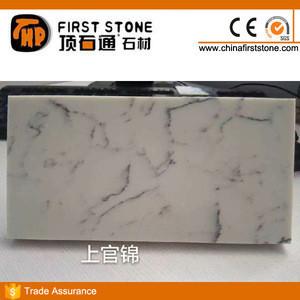 Carrara White Artificial Marble Stone Price