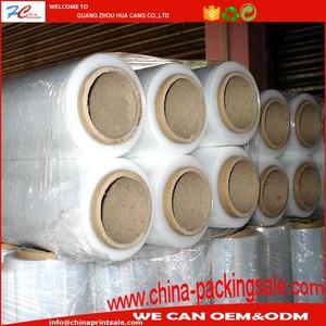 Micron stretch bopp film plain manufacturer in china