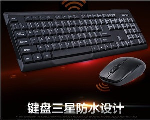 Water-proof  Wireless  Keyboard And Mouse Set