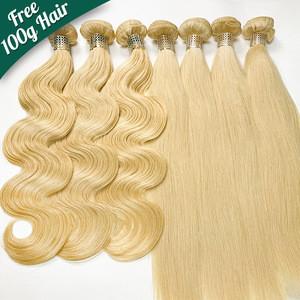 Xibolai Brazilian virgin hair weave,wholesale free sample hair bundles vendor,Brazilian human hair weave 40 inch 613 bundles