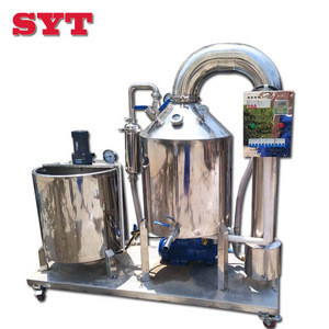0.4-1.5 Ton stainless steel honey processing filtering machine