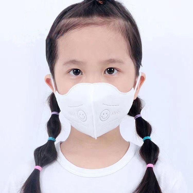 children Face mask Kn95