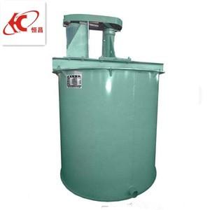 Copper aluminum  lead zinc nickel mining agitation tank