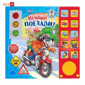 Custom Factory OEM Electronic EVA Sound Board Book Play a Sound 10 Buttons For Children Picture Book