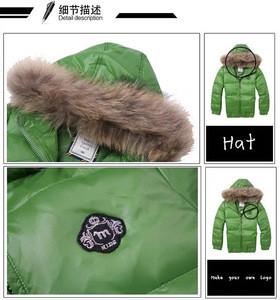 Fashion plain children coat