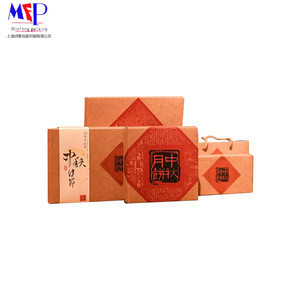 Food grade uv printing packaging kraft paper box for mooncake