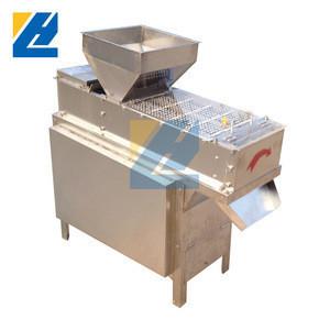 High quality stainless steel emery roller dry type peanut peeling machine wet type peanut peeling machine