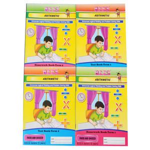 Kindergarten Books For 5 Years Old Learning Development School