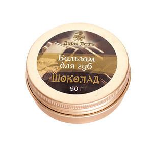 Private label organic lip balm
