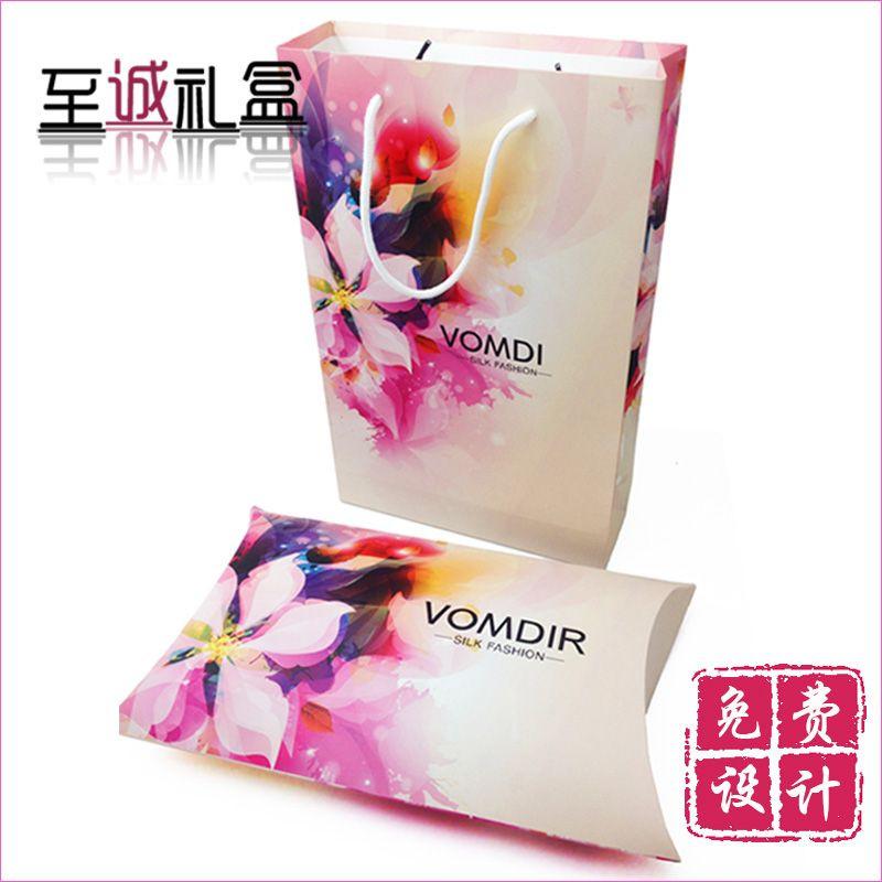 paper bag paper packing print box  Box packaging box