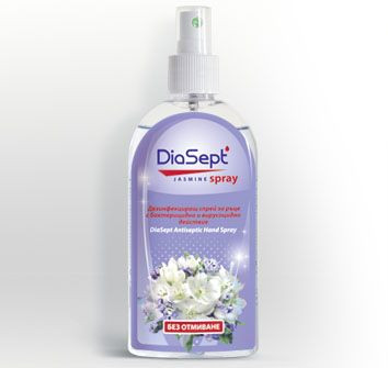 DiaSept Jasmine spray 220ml Antiseptic 99.9% efficient 84% alcohol