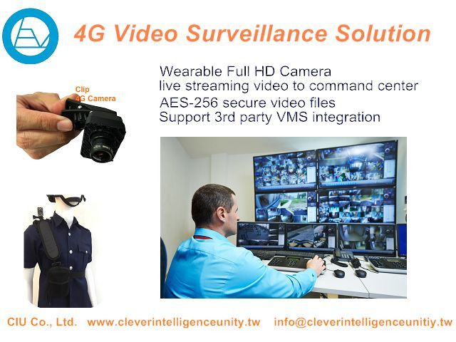 Secuce Mobile Video Surveillance Solution via 4G network