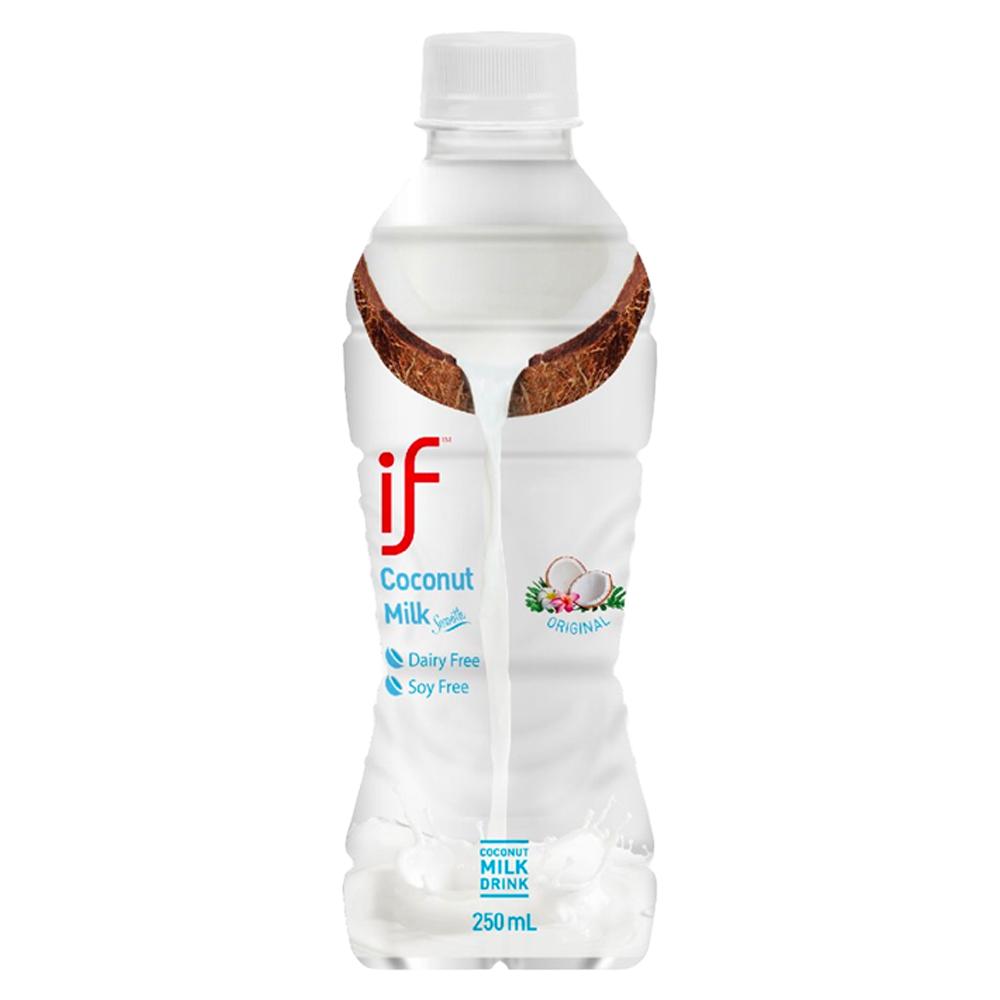 Premium Coconut Milk Original | Naturally Hydrating | No Preservatives | Halal Certified | 24 pack | 8.5 OZ