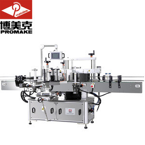 Automatic promotional 2 side sticker paper labeling machine for flat bottle
