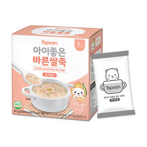 Baby food Chicken rice porridge (Korean Baby Organic Chicken rice porridge)