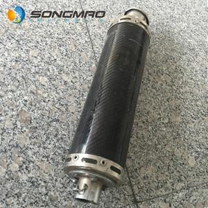 Custom made carbon fiber air intake tube