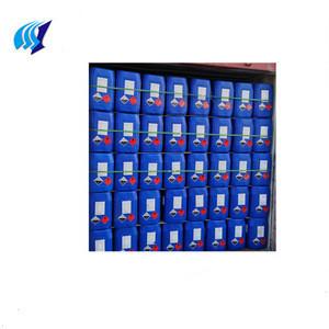 Industrial grade formic acid price CAS 64-18-6