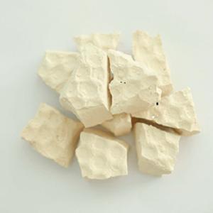 Lower  price alumina  Vietnam clay kaolin A2