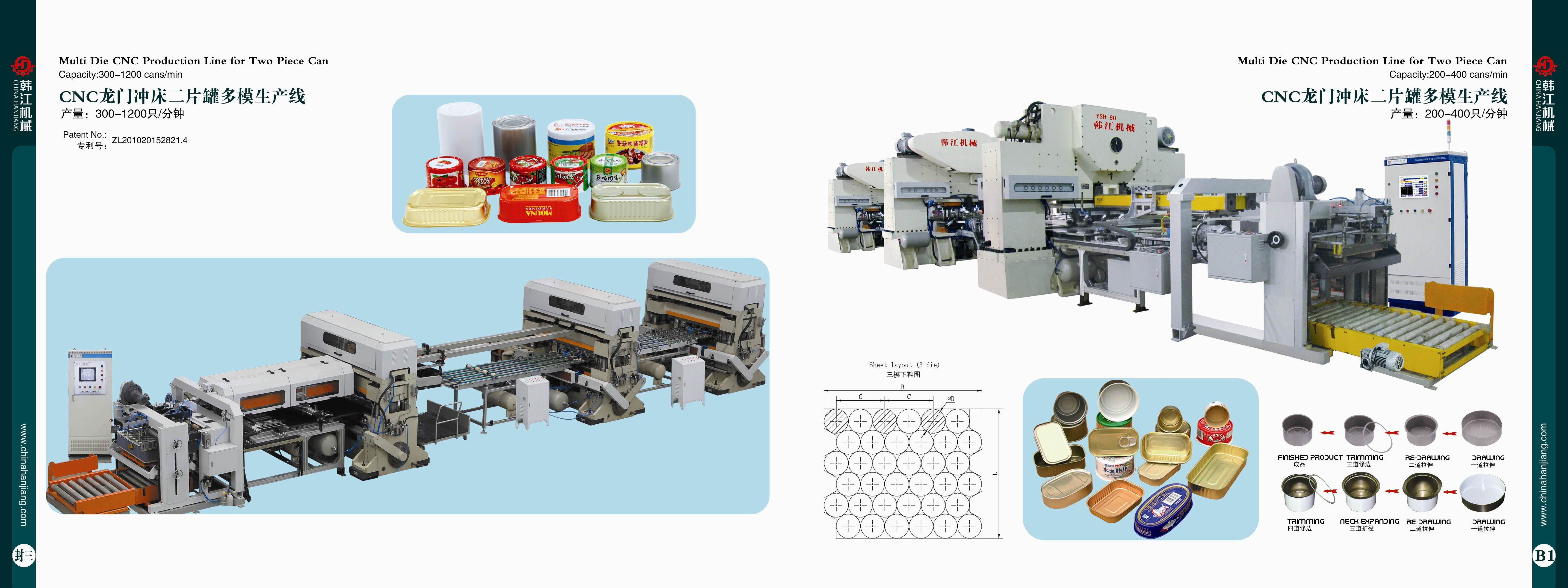 CNC Two Piece Can Multi Moulds Production Line