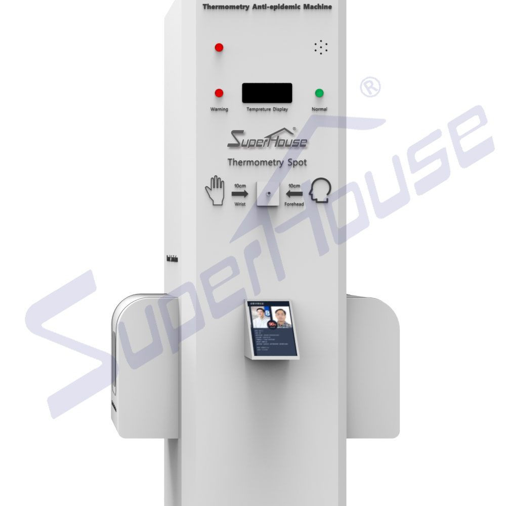 Mobile Automatic double functions for Temperature Measurement and Spray Sterilization Disinfection Chamber