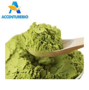 China suppliers pure trichoderma harzianum powder in bulk with best price 156250-74-7
