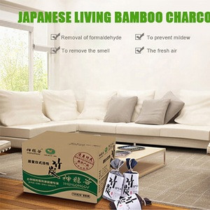 Portable deodorizer activated charcoal bamboo bag for shoes and gym bags
