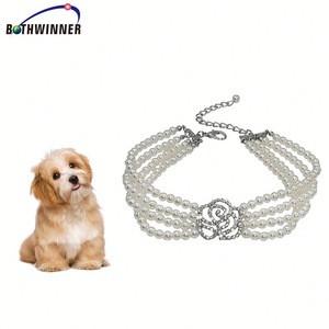 Trend 2019 ,h0tvv dog necklace pet