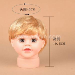 Wholesale kids short mannequins for wig and hat children baby model mannequin head