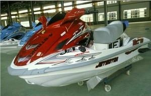 Gold manufacturer 1100cc big power racing jet ski jetski