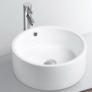 M2009 Bathroom round shape ceramic matt black countertop wash hand sink art basin