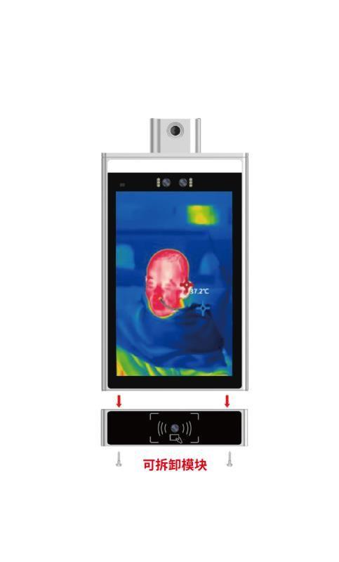 Infrared temperature measuring instrument