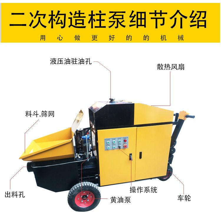 7400kg 110kw 60m3/h diesel hydraulic trailer concrete transportation pump machine