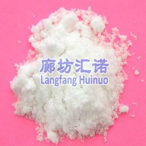 99.6% basic organic chemicals oxalic acid analytically pure