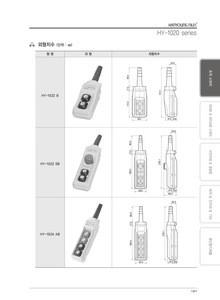 HOIST SWITC/ HY-1022SB/HANYOUNG NUX