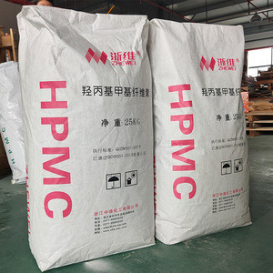 HPMC Hydroxy Propyl Methyl Cellulose Ether Concrete Admixture powder coating raw materials