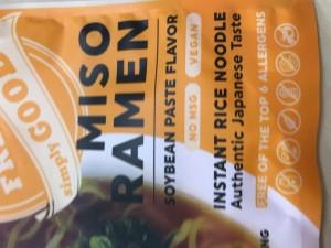 Use dried rice noodles wholesale food pasta gluten free noodle instant ramen