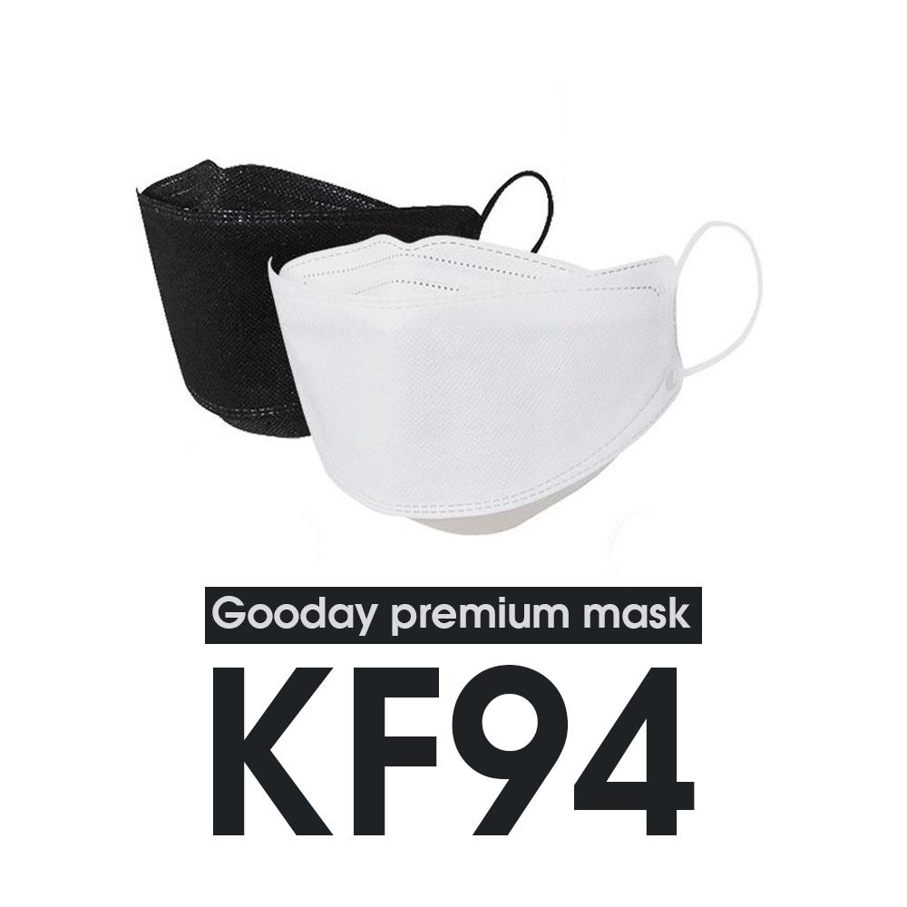 KF 94 Face Mask