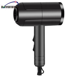 Household hair dryer student dormitory hair dryer