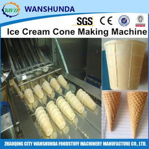 Wafer Ice cream Cone Maker/commercial ice cream cone wafer making machine