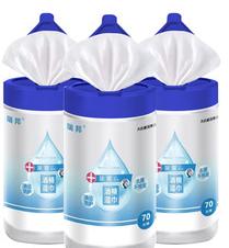 Sterilizing wet towels S-305