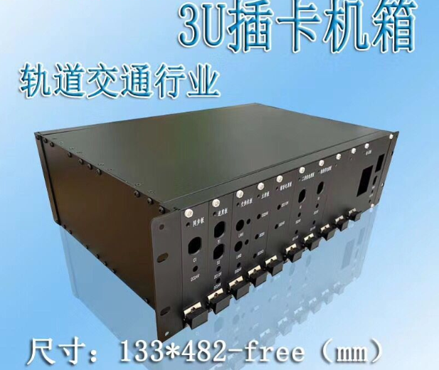 Aluminum server enclosure