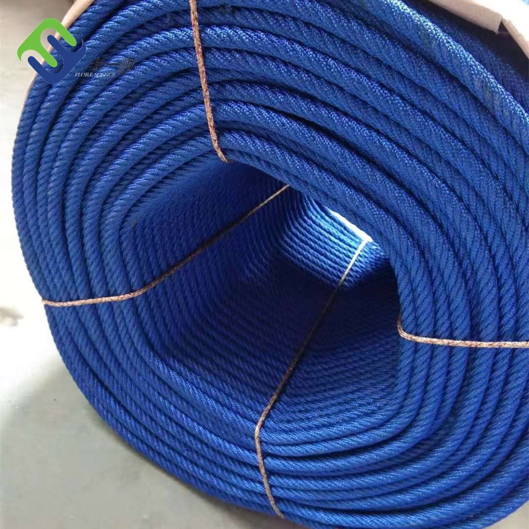 Blue Color Polypropylene Combination Rope 16mmx500m With High Tensile