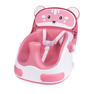 Children's Eating Dining Chair Portable Feeding Booster Seat For Baby