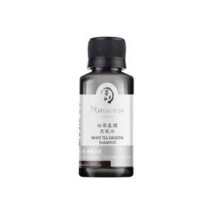 Fashionable high-end brand white tea series 30g washing and moisturizing