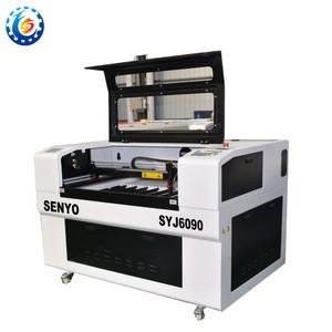 High speed laser cutting and engraving machine price / stainless steel co2 laser cutting machine / metal cutting machine