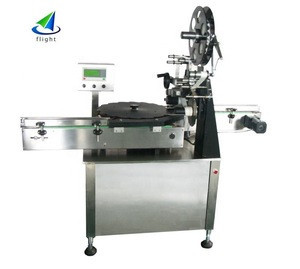 Wholesale Apply To Cosmetics, Food, Medicine, Daily Necessities Top And Bottom Labeling Machine