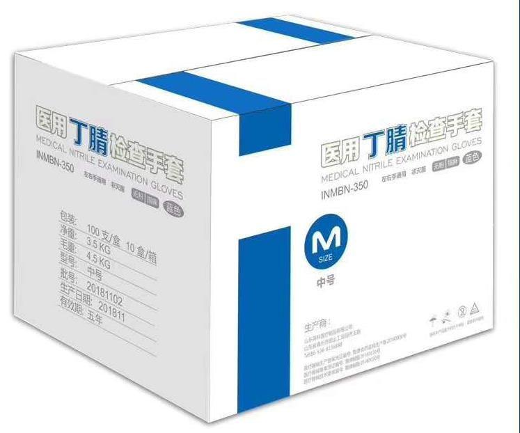 Nitrile Gloves, Powder free, non sterile, CE, FDA, CIS