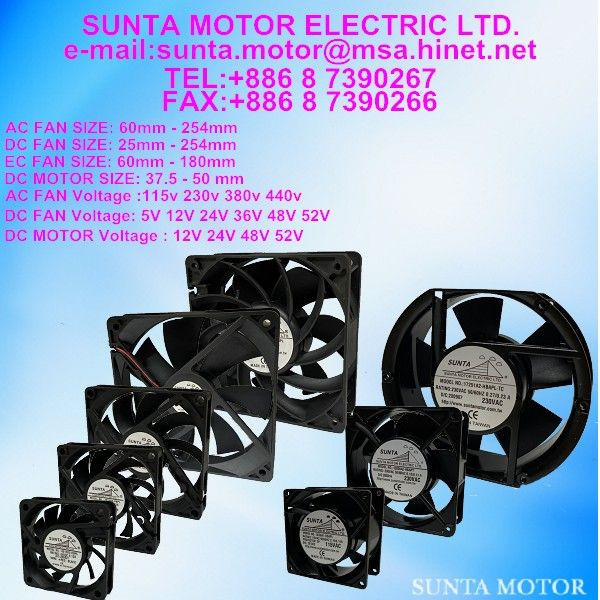 DC AXIAL FAN SIZE:25mm~254mm